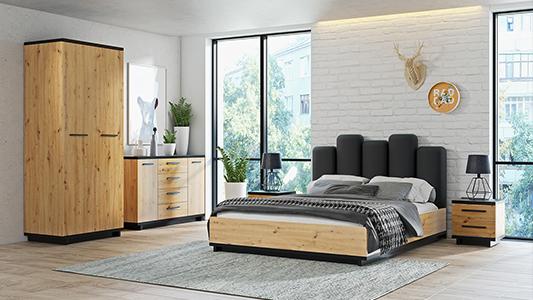 Nowoczesne łóżko do sypialni - kilka inspiracji